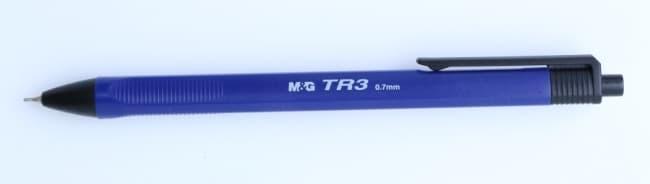 gelové kuličkové pero, 0,7 mm, modrá, balení 40ks
