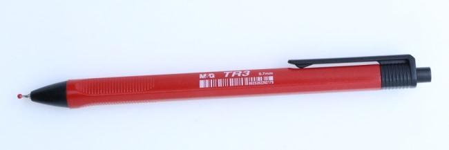 gelové kuličkové pero, 0,7 mm, červené