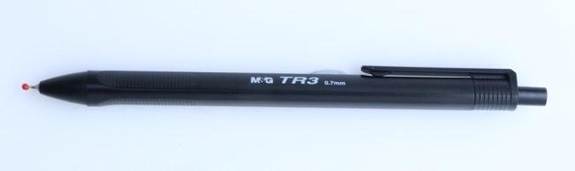 gelové kuličkové pero, 0,7 mm, černé