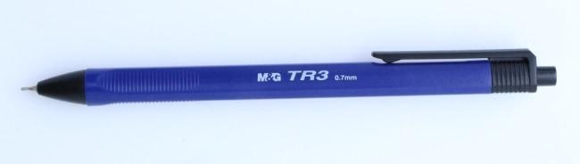 gelové kuličkové pero, 0,7 mm, modré
